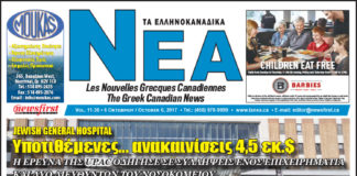 Front page image of Ta NEA Volume 11-36