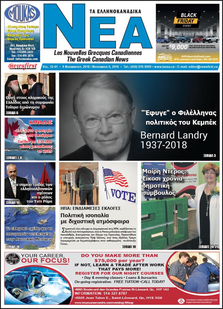 Ta NEA Volume 12-41 - November 9, 2018.