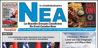 Ta NEA Volume 13-05 - February 8, 2019.