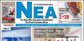 Ta NEA Volume 13-10 - March 15, 2019.