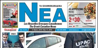 Ta NEA Volume 13-19 - May 17, 2019.