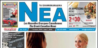 Ta NEA Volume 13-22 - June 7, 2019.