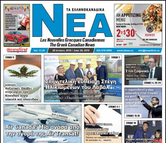 Ta NEA Volume 13-25 - June 28, 2019.