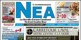 Ta NEA Volume 13-26 - July 5, 2019.
