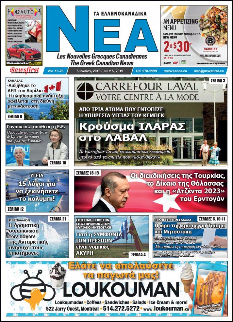 Ta NEA Volume 13-26 - July 5, 2019.