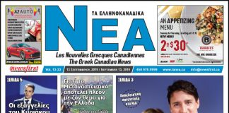 Ta NEA Volume 13-33 - September 13, 2019.