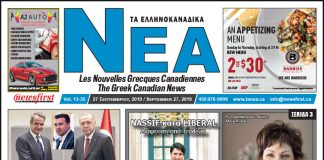 Ta NEA Volume 13-35 - September 27, 2019.