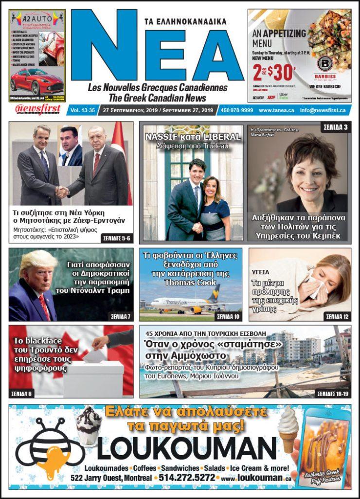 Ta NEA Volume 13-35 - September 27, 2019.