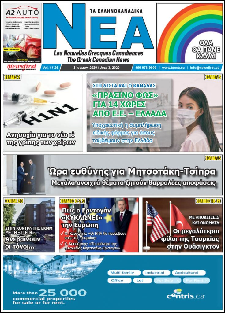Front Page of Ta NEA July 3rd, 2020
