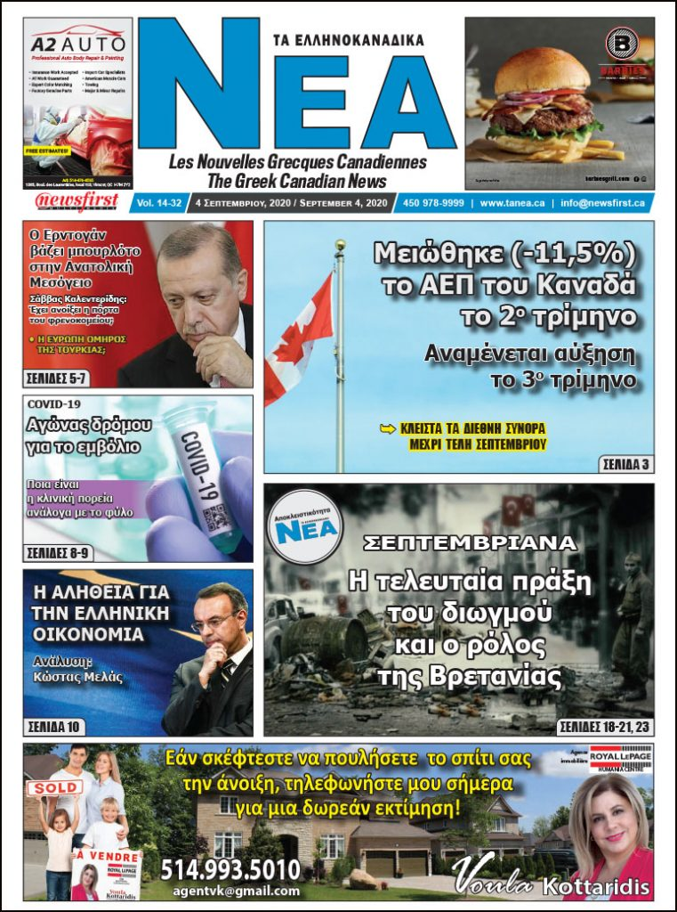 Front Page of Ta NEA September 4th, 2020