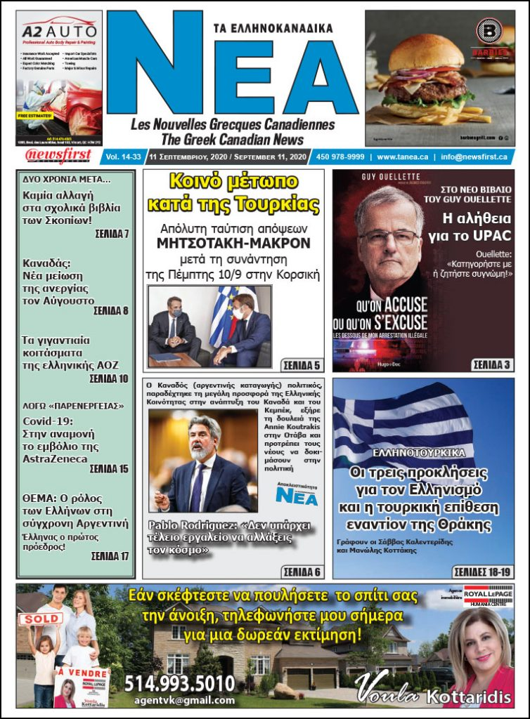 Front Page of Ta NEA September 11th, 2020