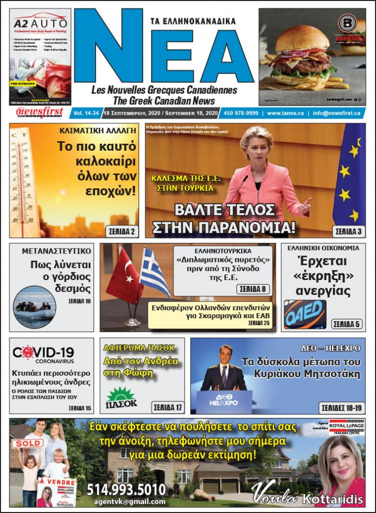 Front Page of Ta NEA September 18th, 2020