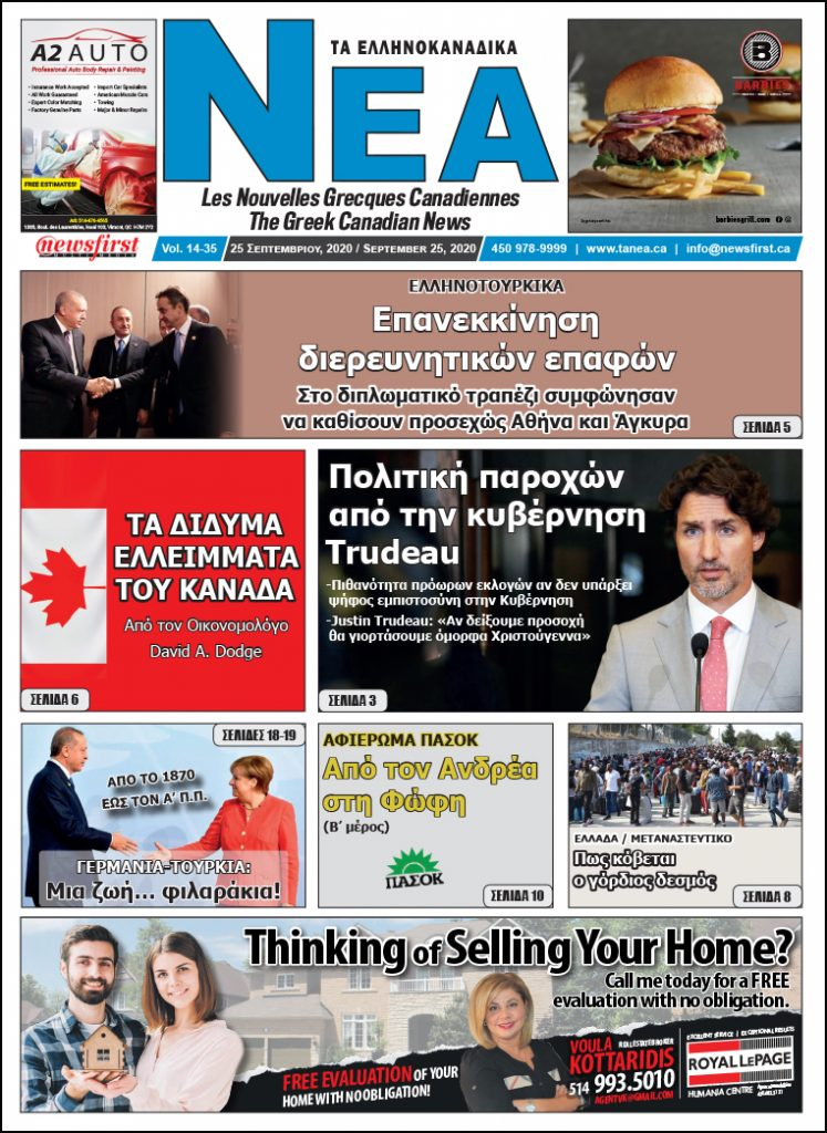 Front Page of Ta NEA September 25th, 2020