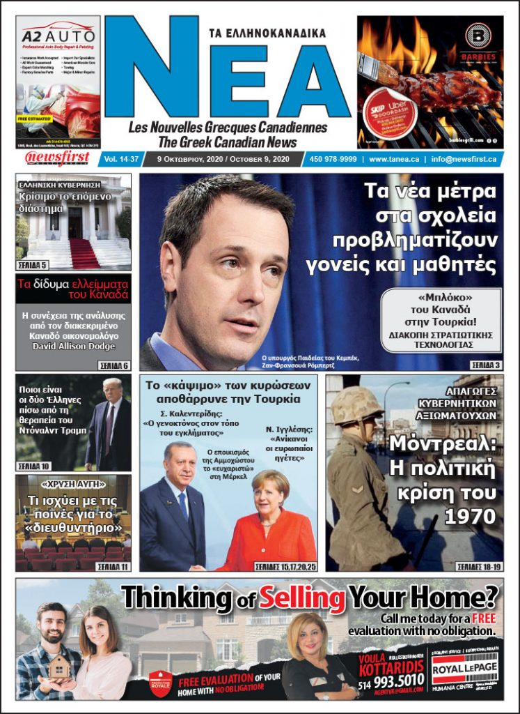 Front Page of Ta NEA October 9th, 2020