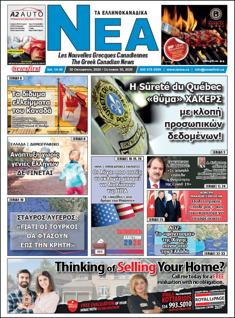 Front Page of Ta NEA October 30th, 2020
