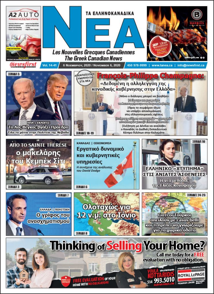 Front Page of Ta NEA November 6th, 2020