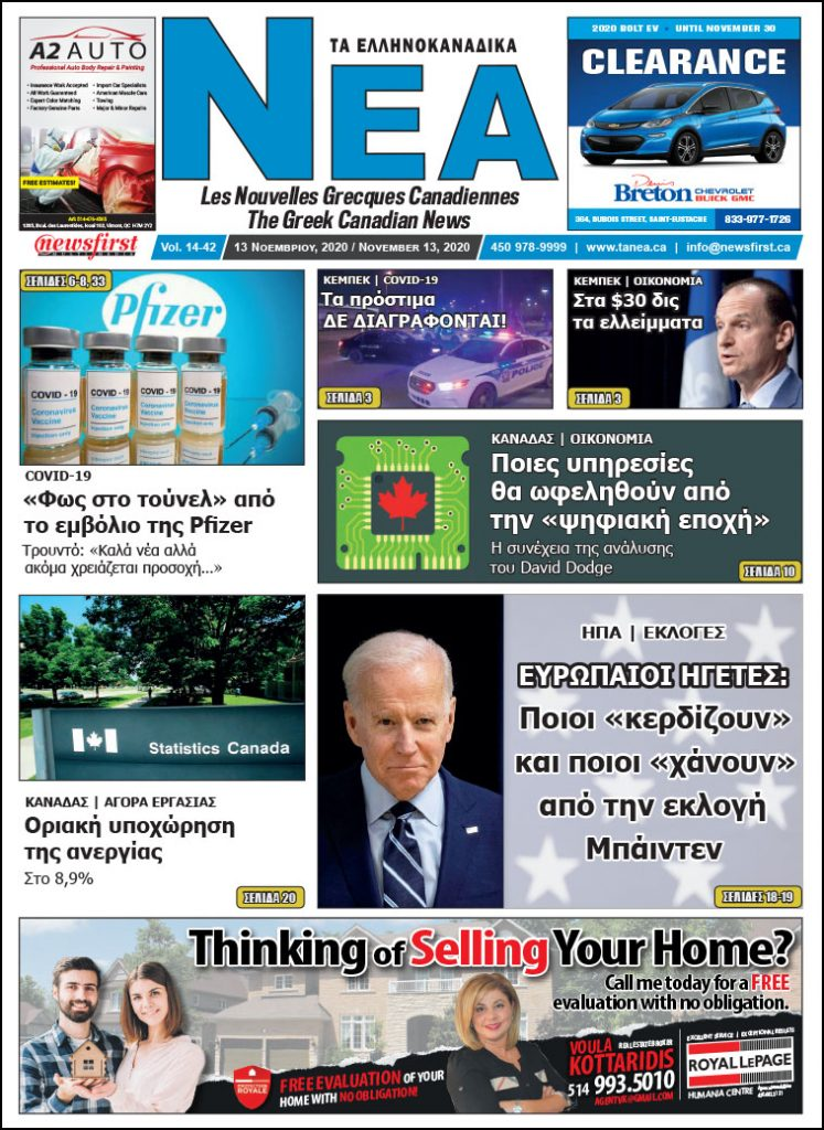 Front Page of Ta NEA November 13th, 2020
