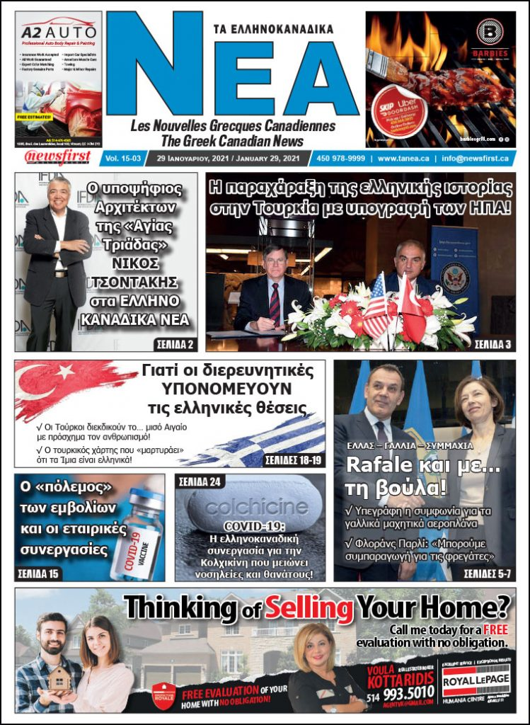 Front Page of Ta NEA January 29th, 2021