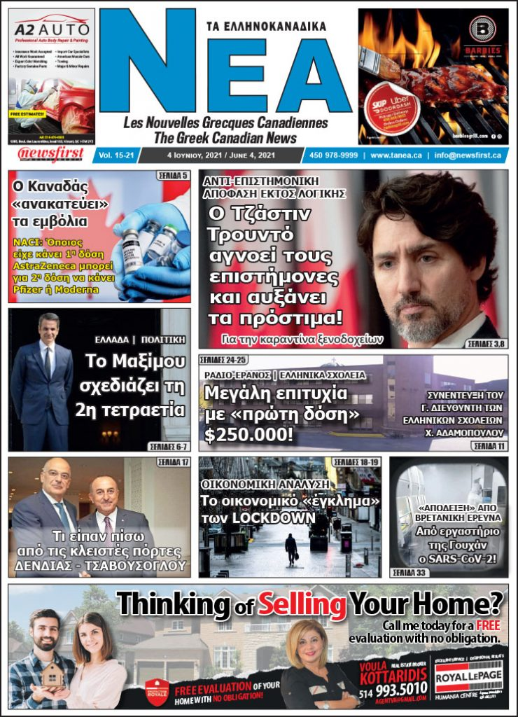 Front Page of Ta NEA June 4th, 2021
