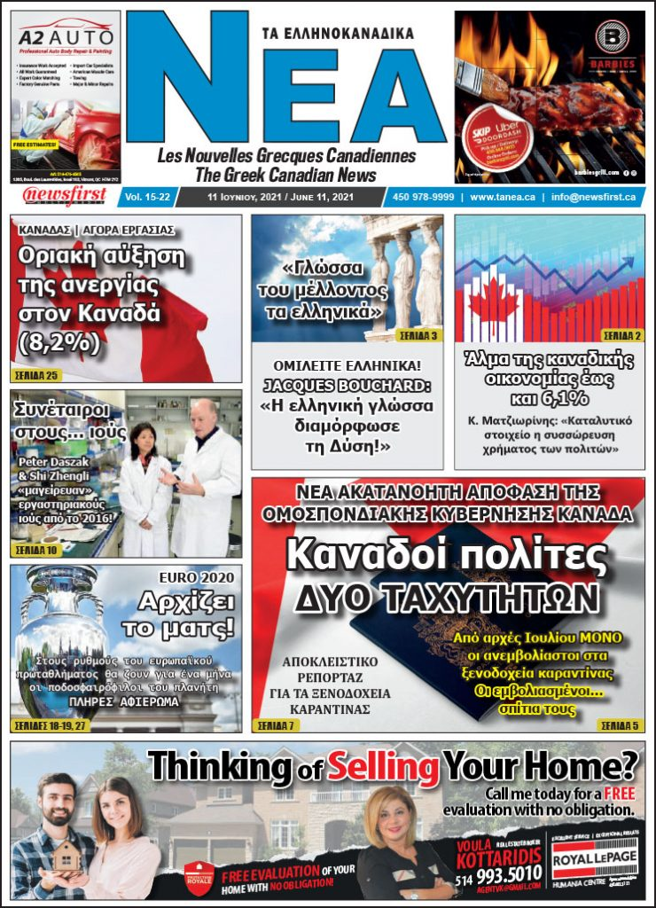 Front Page of Ta NEA June 11th, 2021