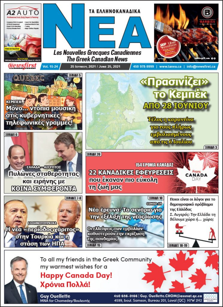 Front Page of Ta NEA June 25th, 2021